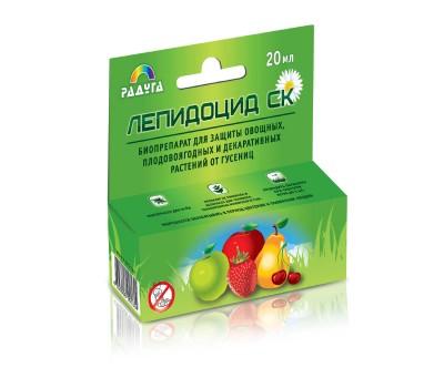 «Лепидоцид» жидкий для защиты растений от насекомых