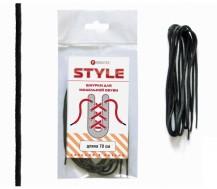 Шнурок Style-1 для элегантной, модельной обуви